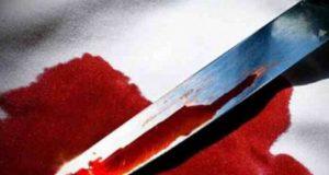 Ashanti Region: 12-Year-Old Boy Stabs Father To Death Over Gh¢70