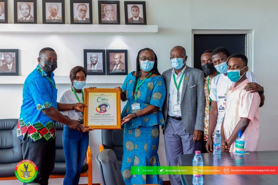 KNUST Students' Parliament House Calls On Vice Chancellor