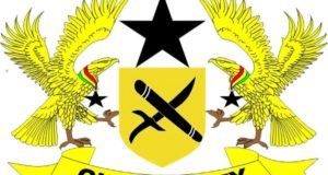how-to-buy-ghana-armed-forces-forms